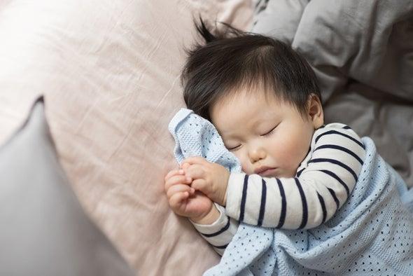 أسرار جديدة عن سلطان النوم