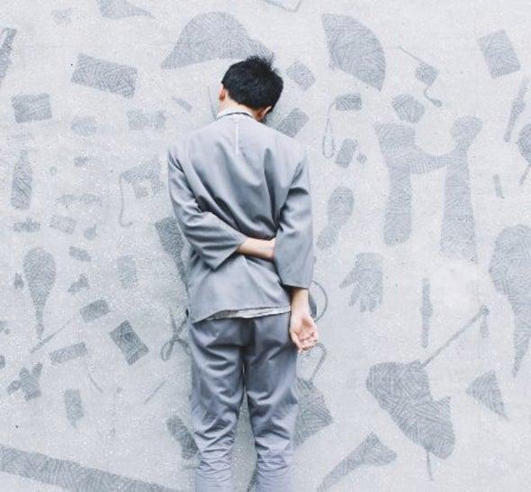 الوحدة مسؤولة عن 84% من الاضطرابات النفسية