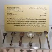 مجموعة من الأدوات الجراحية