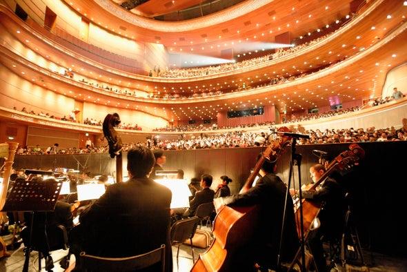 الموسيقى تحقق تناغمًا بين النشاط الدماغي للعازفين وجمهورهم