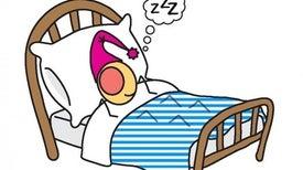 """النوم.. حائط صد للدفاع عن الجسم في مواجهة """"الإجهاد التأكسدي"""""""