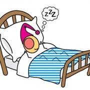 النوم.. حائط صد للدفاع عن الجسم في مواجهة