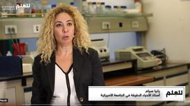 التنقيب عن جينات علاجية في البحر الأحمر
