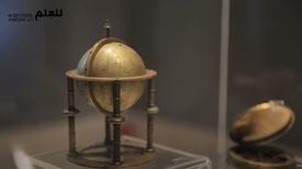 جولة مع علم الفلك في متحف الفن الإسلامي بالقاهرة