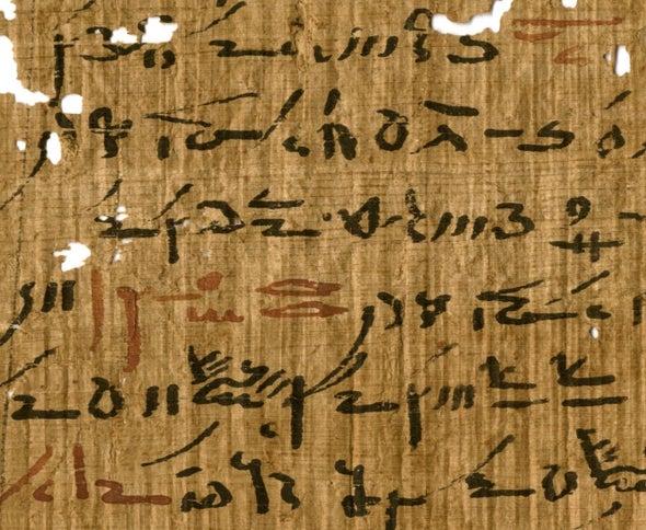 المصريون القدماء استخدموا الرصاص في تثبيت أحبار الكتابة