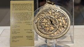 متحف الفن الإسلامي يعود للحيا ة من جديد