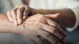 تقنية جينية تُبشر بطفرة في علاج مرض باركنسون