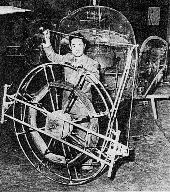 يوشيرو ناكاماتسو..نموذج التفوق الياباني الفريد