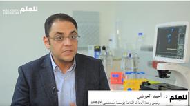 «تحالف فموي» لاجتياح خلايا المناعة