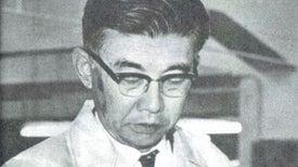 ماسارو أيبوكا..المهندس الذي غير وجه الصناعة اليابانية