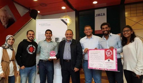 """طلاب مصريون يفوزون بجائزة """"إلهام العامة"""" لأجهزة الاستشعار البيولوجية"""