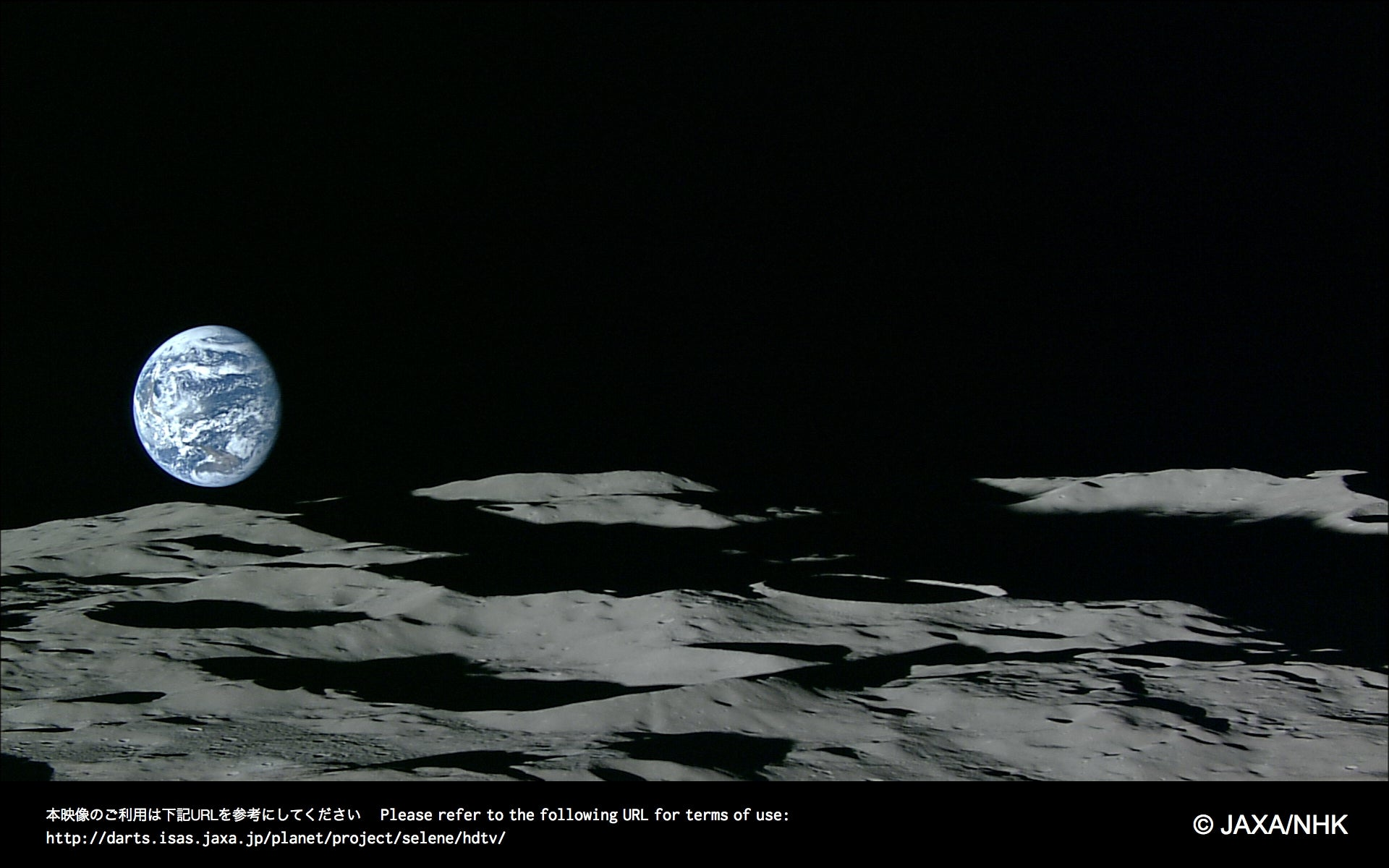 earthrise renewed - scientific american blog network