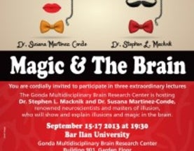Join Us At The Gonda Multidisciplinary Brain Research Center at Bar-Ilan University in Tel-Aviv