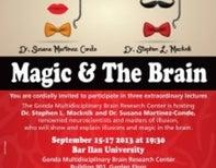 Join Us At The Gonda Multidisciplinary Brain Research Center at Bar-Ilan University in Tel-Aviv