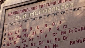 Happy Sesquicentennial, Periodic Table!