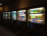 Why Vending Machines are Not Bodegas