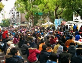 "Taiwan's ""Occupy"" Movement Teeters between Peace and Violence"