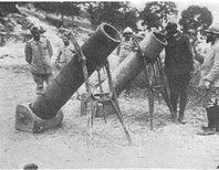 The Detritus of War, 1916