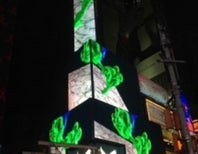 Amazing Brain Images Take Over Times Square