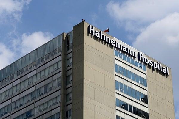 hospital is an