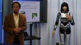 ¿Por qué nos incomodan tanto los robots de apariencia humana?