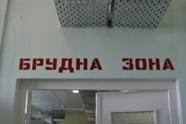 "entrance to a ""hot room"" at the facility where workers at Chernobyl change their clothing"