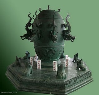 replica of 2nd century chinese seismograph