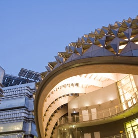 masdar-knowledge-center