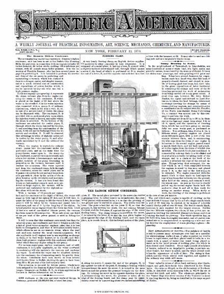 February 12, 1870