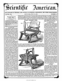 July 11, 1857