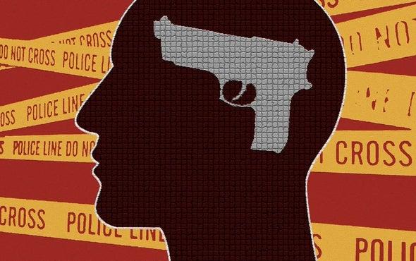 《致命武力心理学》准备好上法庭了吗??
