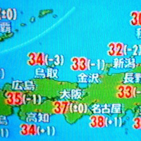Japanese weather map
