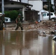 Death Toll Could Double to Over 80 in Hiroshima Landslide