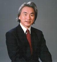 Borrowed Time: Interview with Michio Kaku