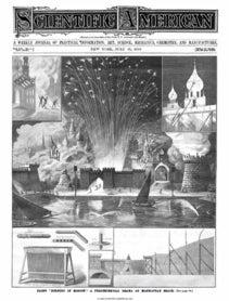 July 31, 1886