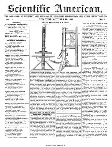 February 04, 1860