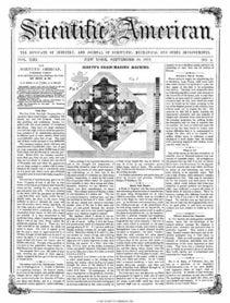 July 15, 1865