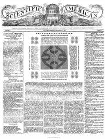 July 16, 1859