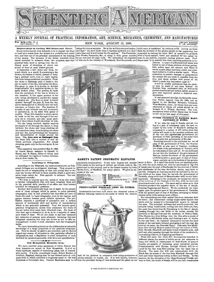 August 12, 1868
