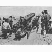Field Gun: