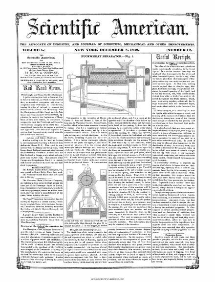 December 08, 1849