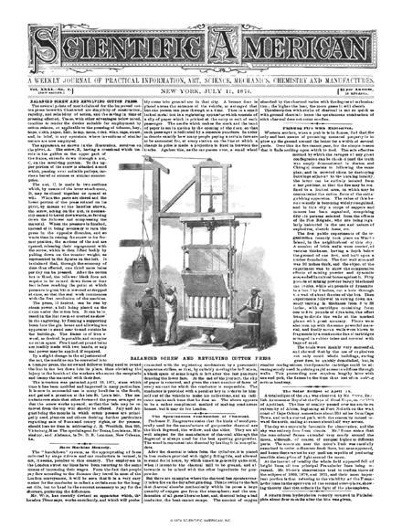 July 11, 1874