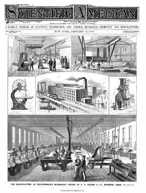 January 17, 1880