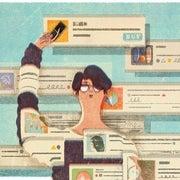 Truth in Digital Advertising