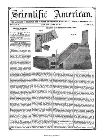 May 26, 1855