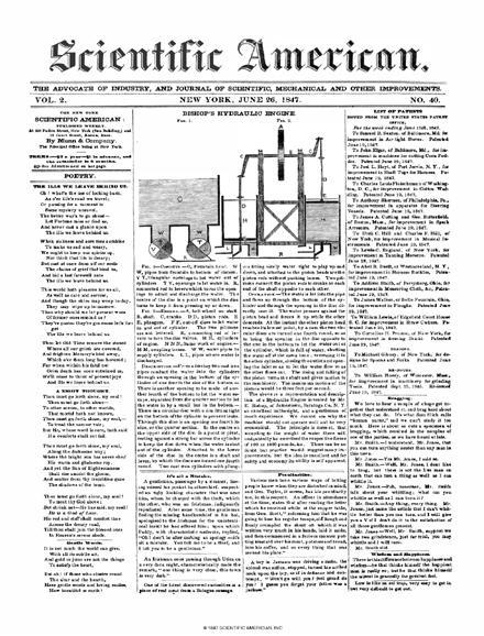 June 26, 1847