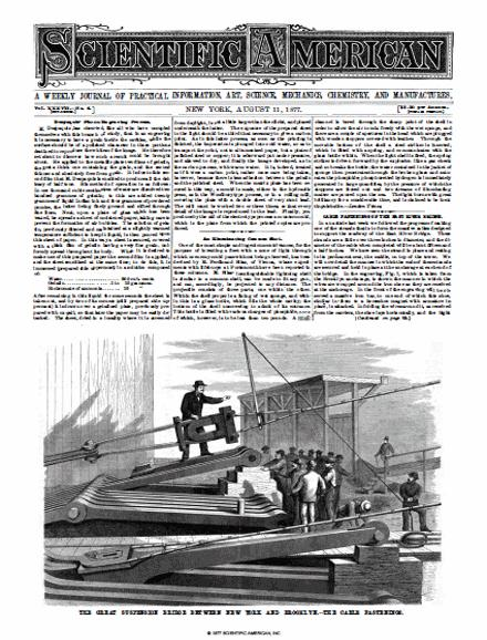 August 11, 1877