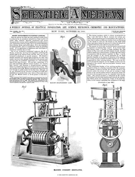 October 23, 1880