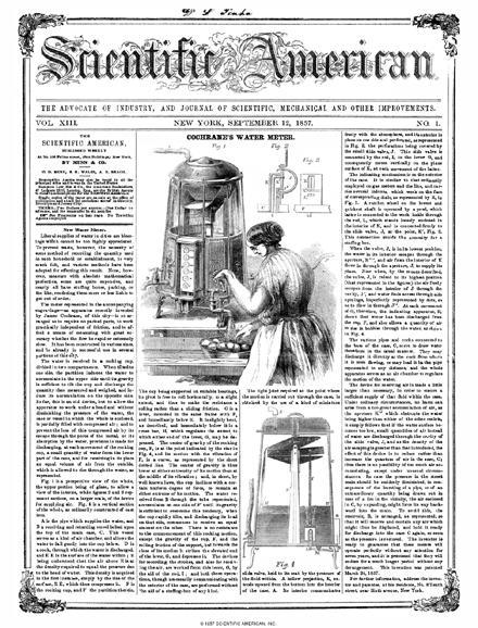 September 12, 1857