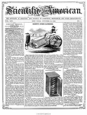February 17, 1866
